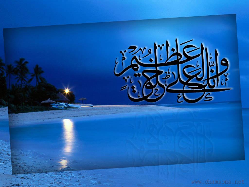 خلفيات اسلامية رائعه لسطح المكتب